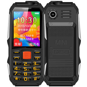 cheap dual sim 1.8 inch latest china mobile phone hot shenzhen mobile phone supplier for H1
