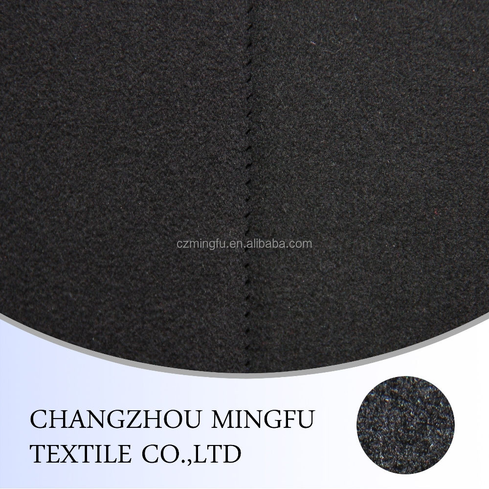wool and cashmere blend fabric, high quality wool coat fabric