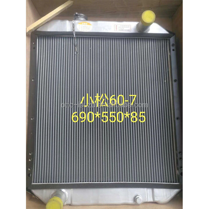 Oil Cooler PC60-7 201-03-72114 Radiator Man PC200-7 20Y-03-31111
