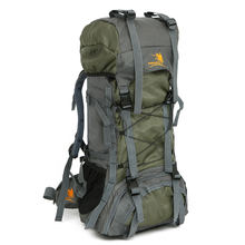 Hot Selling 60L Waterproof Multifunctional camping backpack 60L Multifunctional Mountaineering bag,60L duffle bag