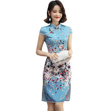 custom spring summer new style blue printing cotton linen cheongsam girls chinese style dress