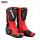 BJ-BT-B1001 Motocross protective gears Riding shoes Boot