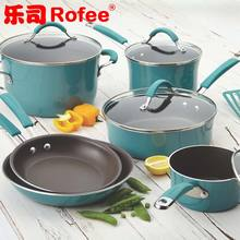 Nonstick pans sets cookware stainless steel magic chef cookware german style cookware sets