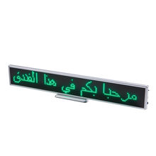 Usb Rechargeable Advertising Board Led Light Display