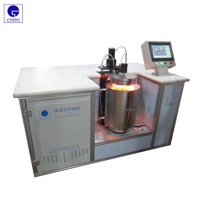 Vacuum Brazing machine for PCD diamond tools in Metal Carbide insert PCD PCBN tip