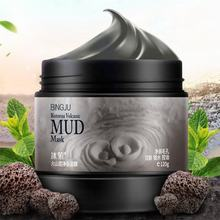 High Quality Natural Organic Volcanic Face Mud Mask Indian Healing Clay Deep Pore Cleaning Facial mask