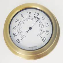 Custom Brass Outdoor Bi-metal Round Thermometer