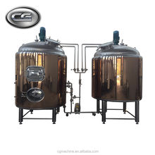 1000l to 5000l Complete Large electric beer brew kettle for hot sale