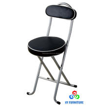 Small round folding chair padded