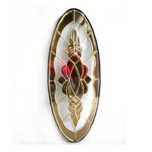Chinese Stained Glass , Gold Design Glass