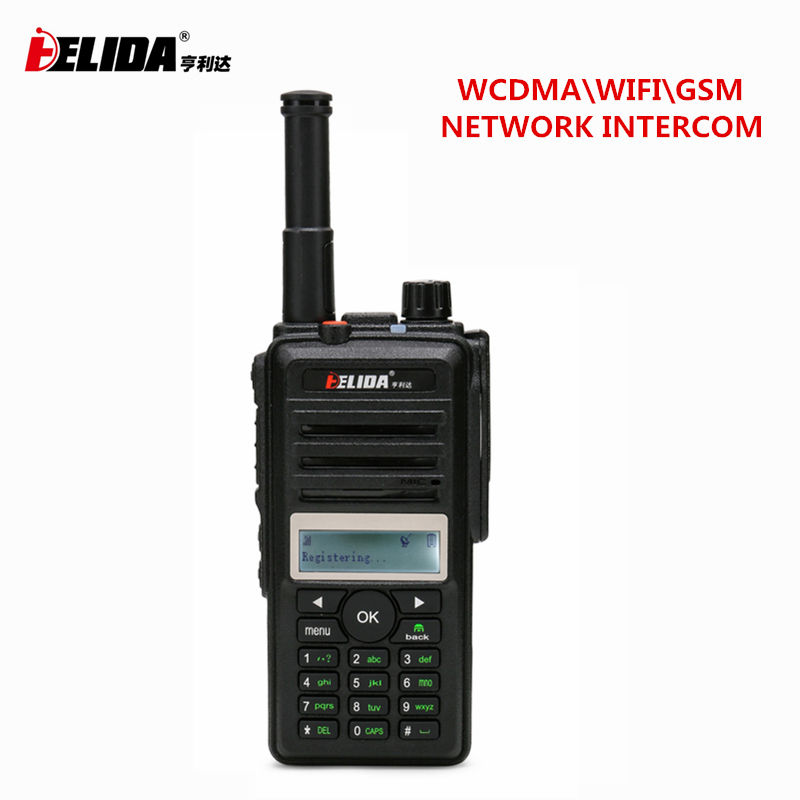HELIDA interkom WCDMA \ GSM 3g WIFI internet CD-880 sim kart ile walkie talkie radyo alıcısı android walkie talkie