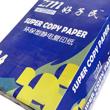 Brand haozimin printing paper a4 size copy paper in thailand 80 gsm 450 sheets
