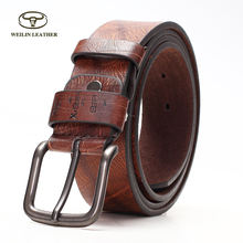 Custom Vintage Embossed Logo Pattern Men's Fashion Brown Leather Belt Factory