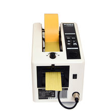 KNOKOO High Quality Modern Automatic tape dispenser M1000S Auto Tape Cutting Machine