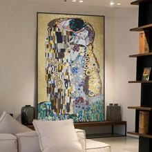 CS-FPM04 Gustav Klimt the Kiss Wall Mural Mosaic Tile Panel