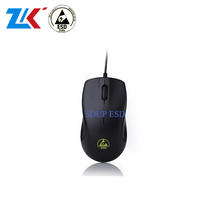 ESD Office supplies black color cleanroom use antistatic mouse
