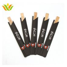 custom printed disposable set sushi chopsticks bamboo with logo