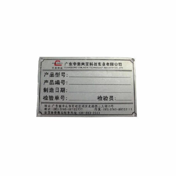 High quality cheap printed aluminum office door nameplates