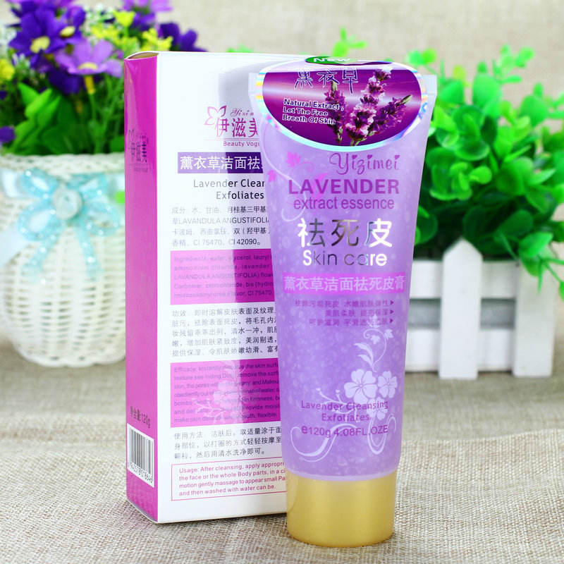 Best Lavender Renewal Cream Facial Scrub/Whitening Exfoliator Seaweed Facial and Body Horniness Removing Exfoliating Cream Scrub