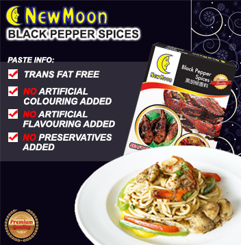 New Moon Black Pepper Powder Spices With Recipes