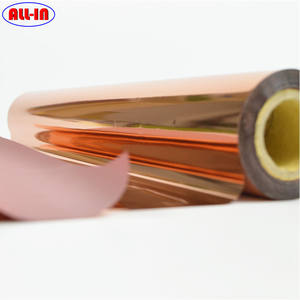 rose gold minc foil toner reactive foil for business invatition 64cm*120m