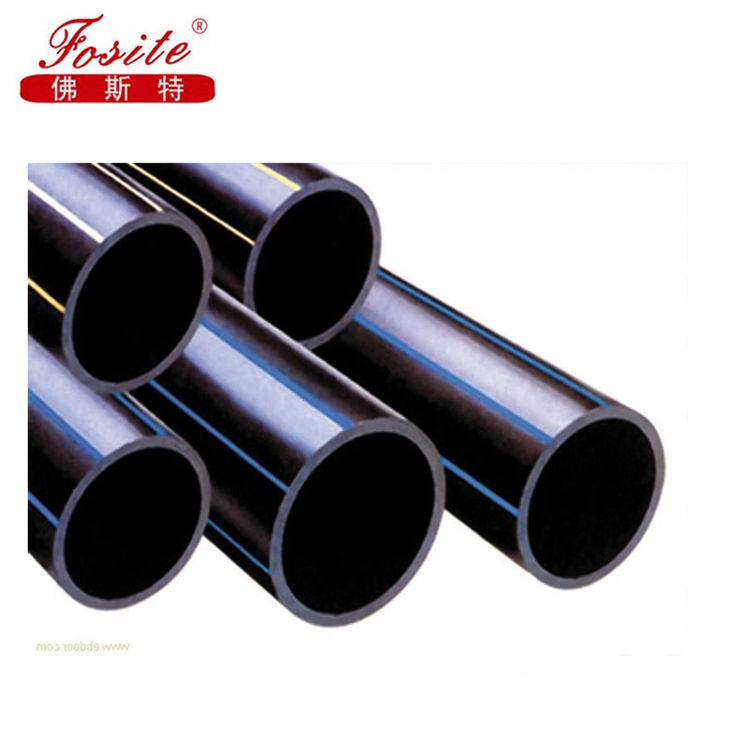 Reliable factory supply hdpe pipe price list flexible 80mm hdpe pipe industrial sewage fluid systems pe pipe