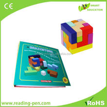 Hot-selling educational toys wooden type develop IQ - Brainstorm