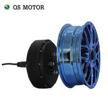 QS 12*5.0inch 72V 5000W peak 10000W 260 (45H) E-Scooter V3 Type double shaft Hub Motor