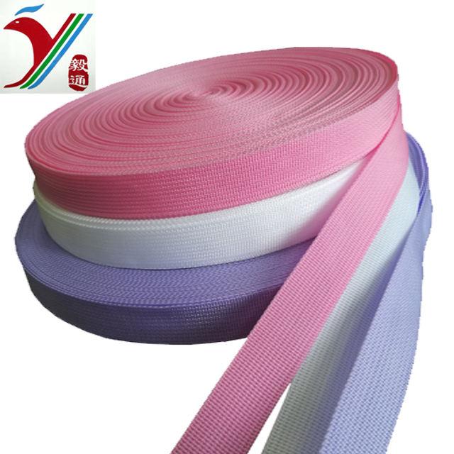 Free Ship 20//40yards Sewing Cotton Binding Tape Bias Webbing Strap Ribbon Craft