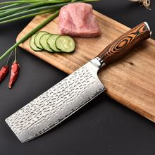 "6.5"" Damascus steel Japanese chef knife"