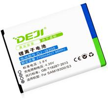 New product 4200mAh extended battery for galaxy s3 i9300 with extender battery