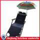 sun protection umbrella with clamp for chair and baby stroller