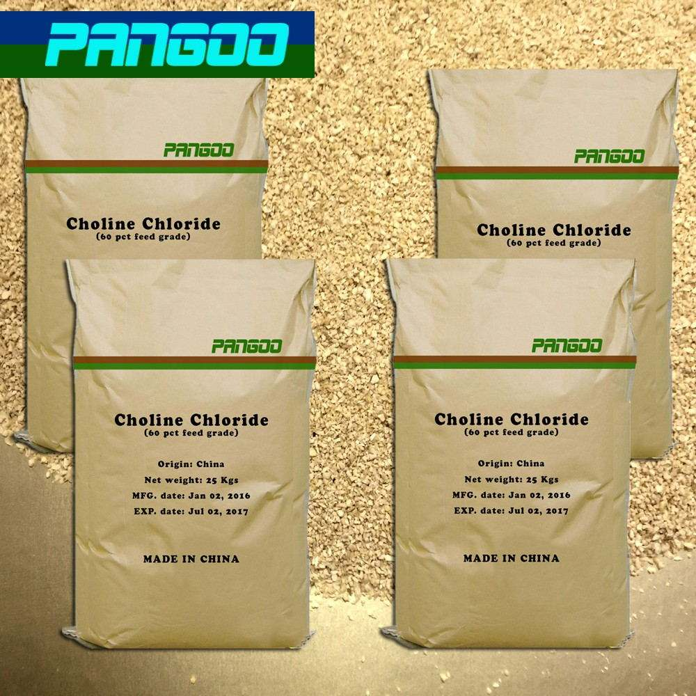 Best choline chloride 60 feed grade lowest price