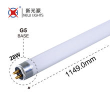 Energy Saving 35W T5 Tri-Phosphor Fluorescent Bulbs