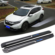 2017 2018 2019 aluminum alloy light lamp running board oem side step bar used for honda CRV 2016