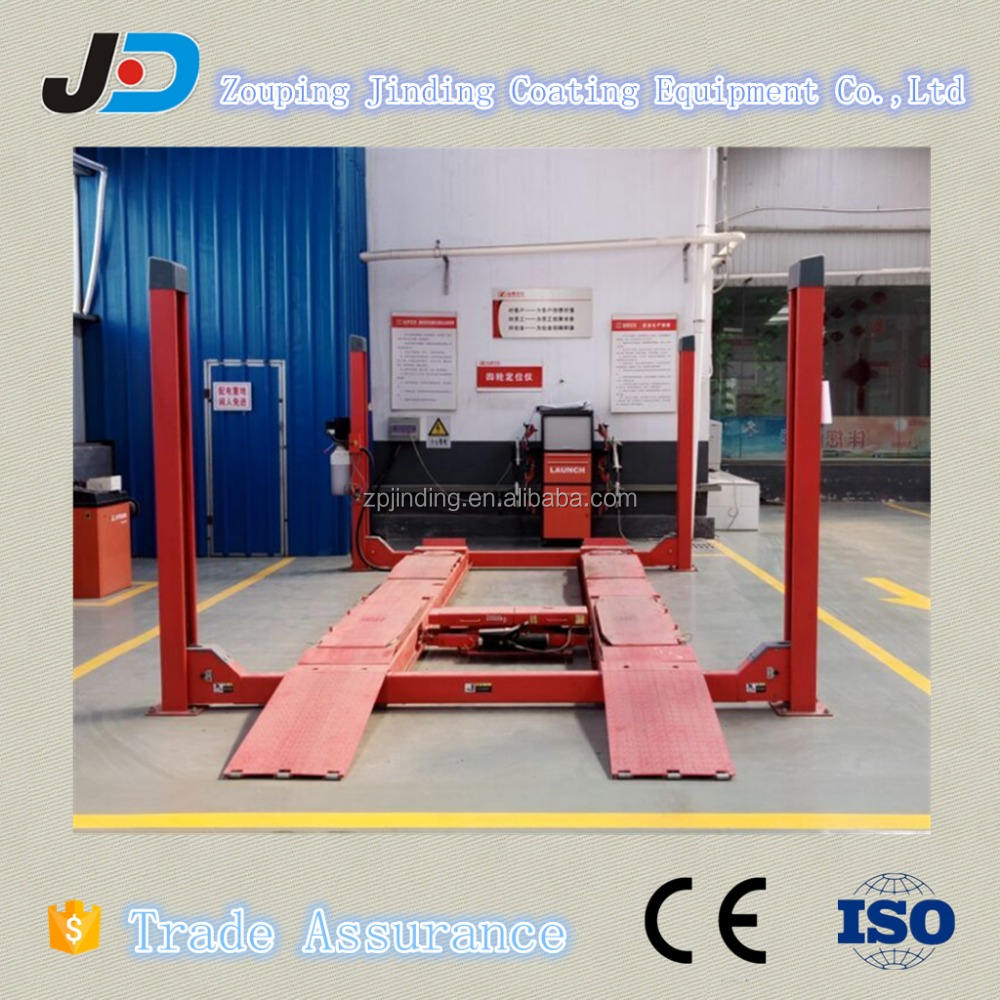 new patented products car scissor lift/portable car hoist
