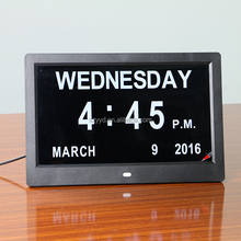 "2016 Hot Selling Traditional design 10"" LED digital day date calendar clock for dementia elderly seniors day clock for dementia"