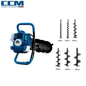CCM-590 China Hot Sale 52CC earth auger post hole digger