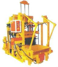 New type fully automatic block making machine