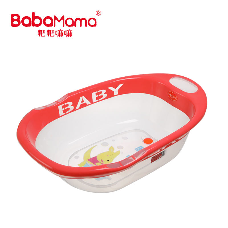 Hot Selling New Born Baby Items Transparent Kids Bathtub, Plastic PP Kids Children Can Sit And Lie Down Bath Tub/