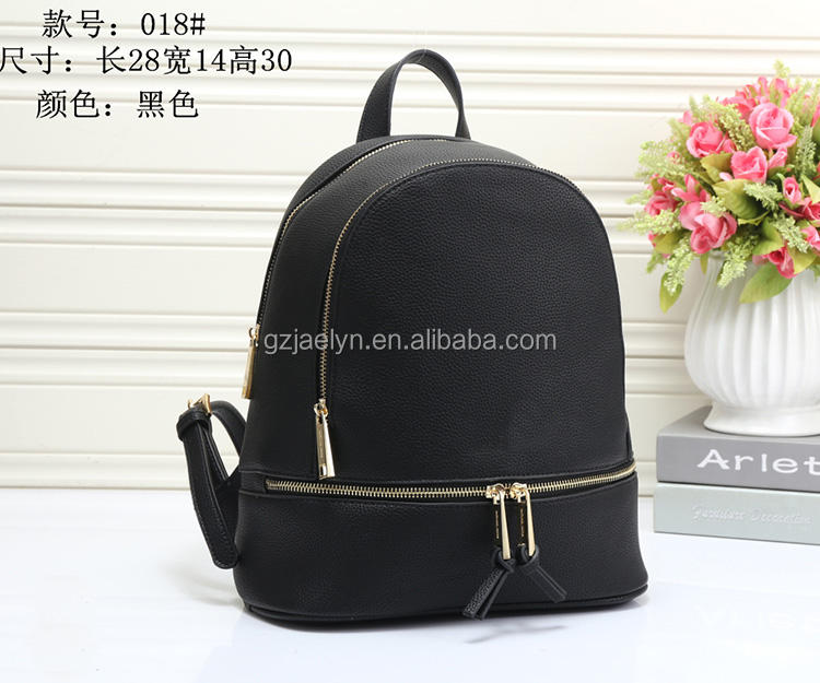fashion designer backpacks trendy brand name satchel bags high quality PU leather schoolbags unisex knapsack backpacks