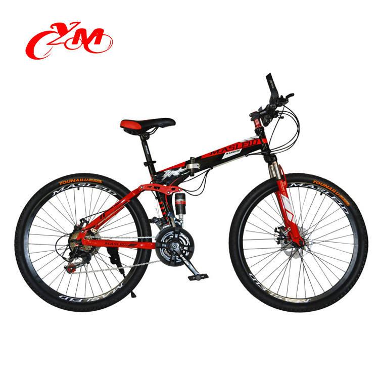 adulto bicicleta de montanha fabricante/Bicystar Chinês mountain bike modelos populares/MTB bicicleta de montanha dobrável