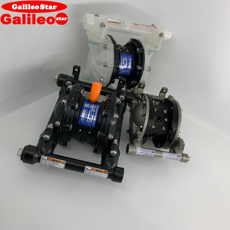 GalileoStar0 reactor pump single blow up bed with electric pump