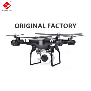 FLY Magic Speed X52 RC Remote Control Drone Quadcopter RTF 1080P with Camera HD One Key Auto Return Height Holding