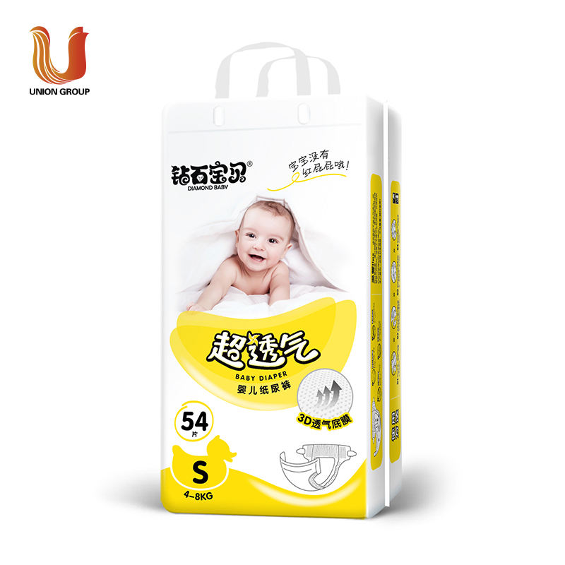 OEM trusted high absorbency and breathable disposable baby diapers adult diapers manufacturer UNISOFT