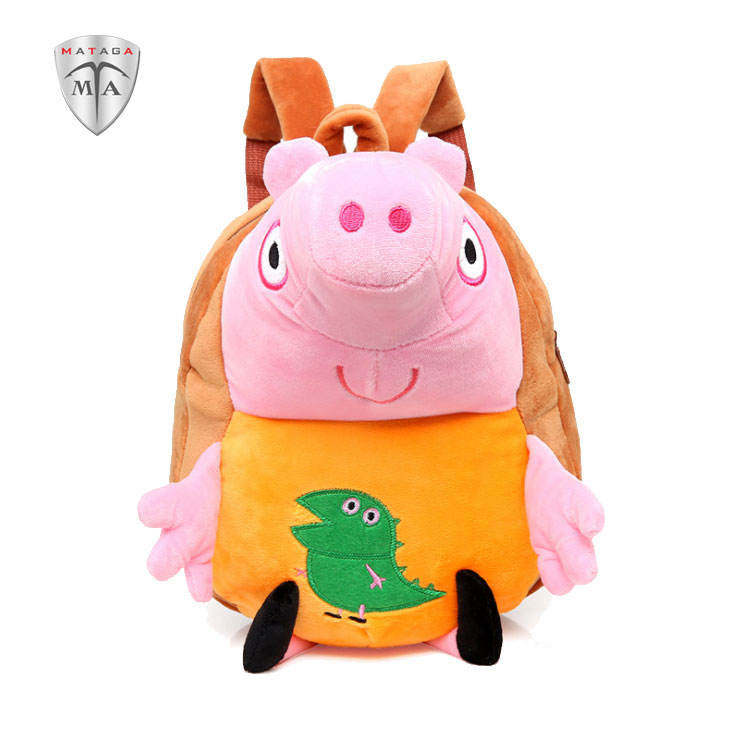MTA Cute Small School Bag 1-3 Years Old Child Pig Backpack