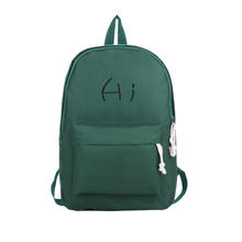 Simple solid color student bag  backpack female 2018 new canvas bag chic male bag