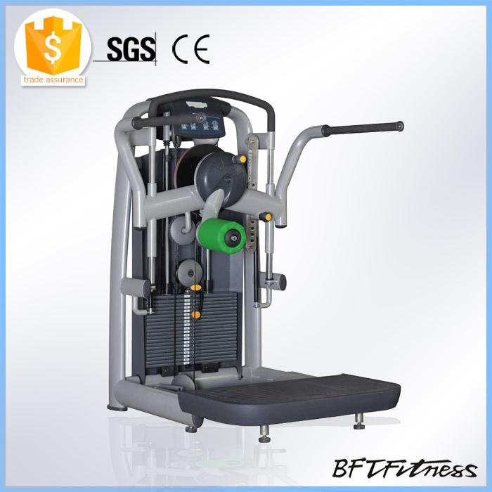 المعدات آلة التجارية متعددة هوب لكمال الاجسام/الورك المقربة