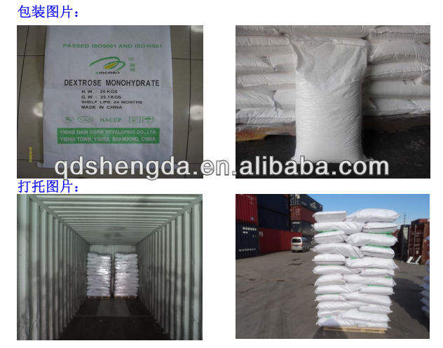 Made in China bulk dextrose