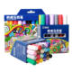 Ready to ship acrylic paint marker 12/24 colors set permanent drawing pens for art suppliers